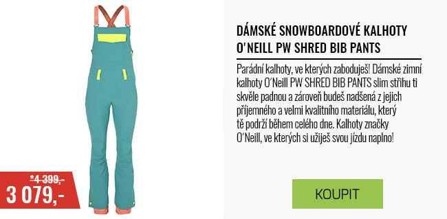 Dámské snowboardové/lyžarské kalhoty