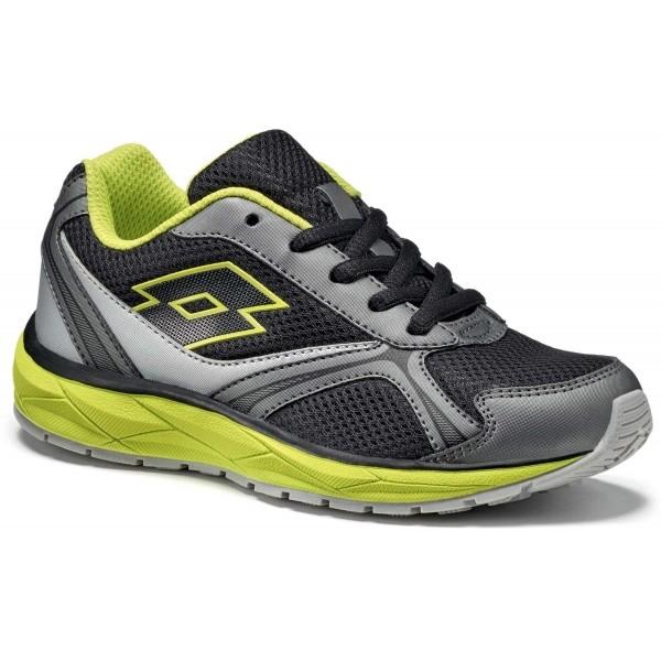 Dětské sportovní boty