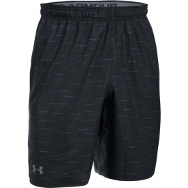 Under Armour QUALIFIER NOVELTY SHORT