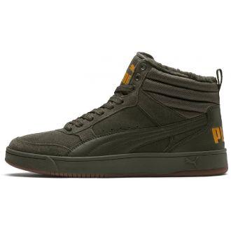 Pánské zimní boty