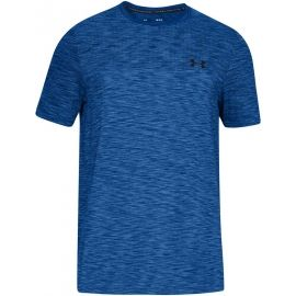 Under Armour SIPHON SS