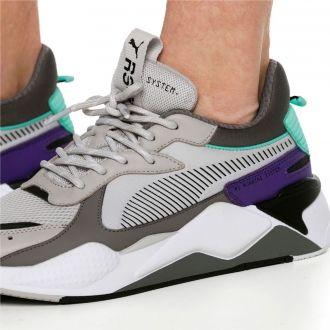 Unisexová vycházková obuv